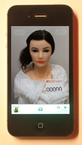 This is only an Illustration on iPhone4 - Your actual mannequin may look different